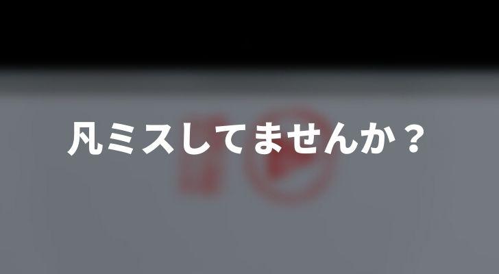 Amazonプライムビデオで再生ボタンが表示されない