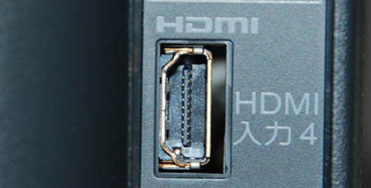 Fire TV Stickを他のHDMIポートに接続する