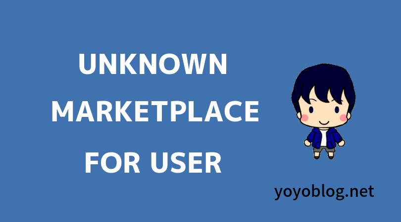 UNKNOWN_MARKETPLACE_FOR_USERでプライムビデオが見れない