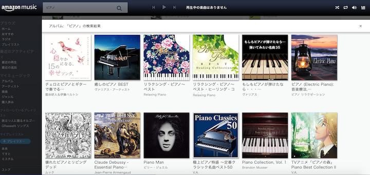 ピアノアルバム1
