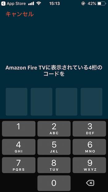 Fire TV Stickと同じWi-Fiに接続されているか確認2