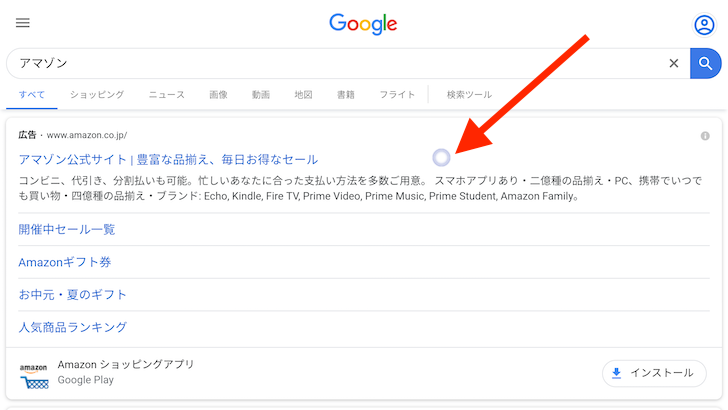 Firefoxで検証1