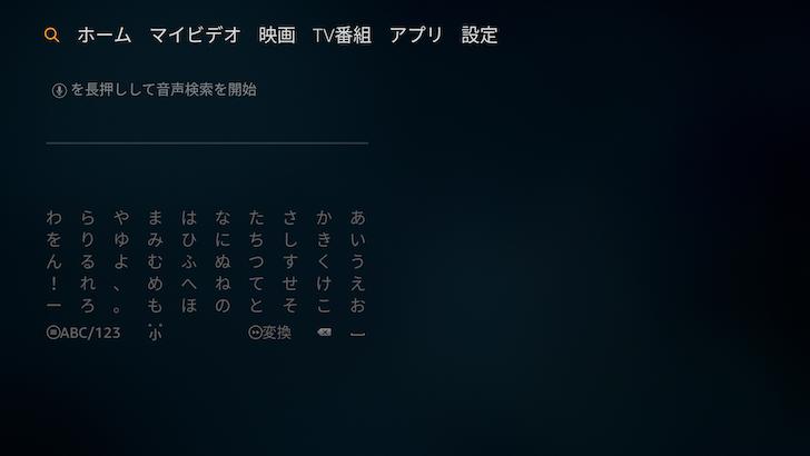 DAZNアプリをインストール3