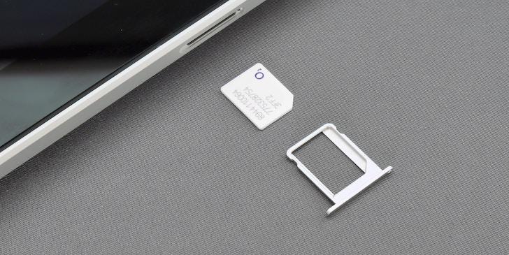 Amazon Music HDのデメリットを覆す格安SIM