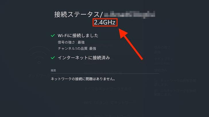 何GHz帯か