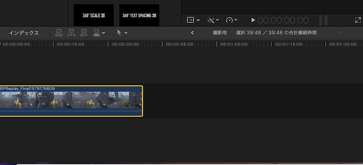 Final Cut Pro Xで波形が表示されるようになる