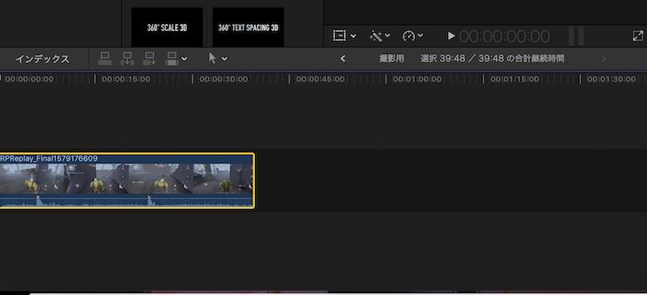 Final Cut Pro Xで波形が表示されるようになる2