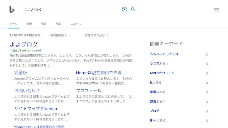 Silkブラウザで検索