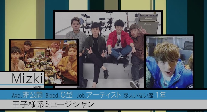 恋んトスシーズン8メンバー:Mizki
